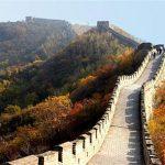 Thông tin trên mẫu tờ khai xin visa Trung Quốc