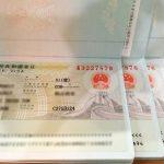XIN VISA ĐI TRUNG QUỐC 2018